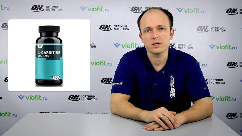 Cпортивное питание - Optimum Nutrition L-Carnitine 500 Tabs