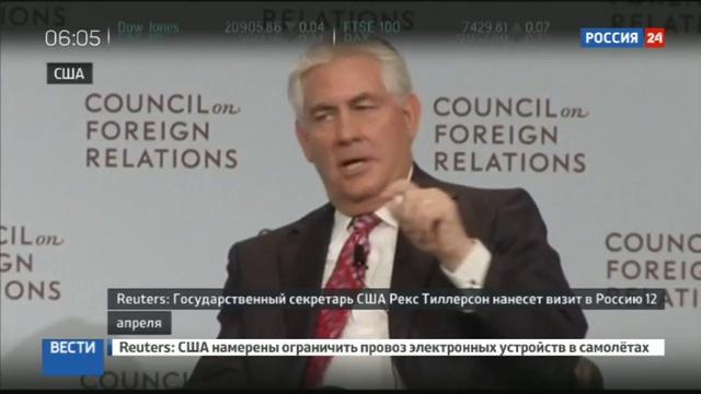 Новости на Россия 24 • Глава госдепа посетит Россию в апреле