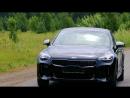 Киа Стингер обзор автомобиля