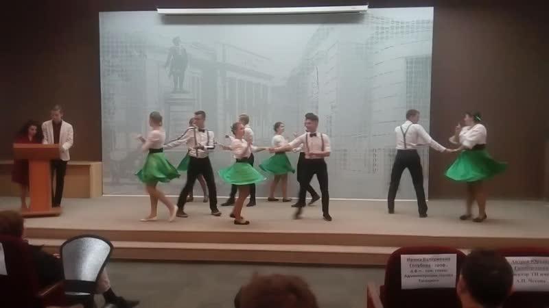 Немецкий танец 12.11.18 - Открытие Дней Германии