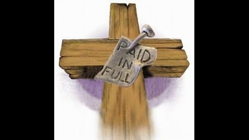 Он грехи долги перед Богом наши Сам вознес телом Своим на крест