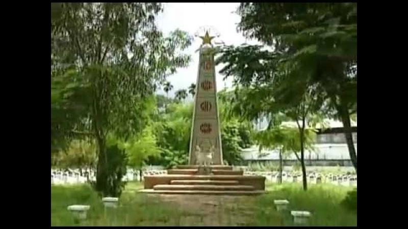 Горячие точки холодной войны – Вьетнам. (2010)