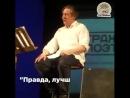 Путин вышел из комбайна смешное, хорошее настроение, подлодка, самолет, ракетки, Медведев президент, государство, фермер, вжик