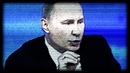 Путин сказал в рай - значит в рай! / Кот Костян