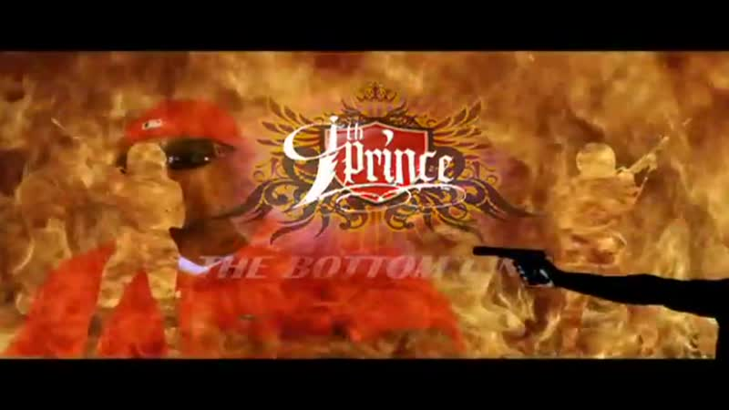 9th Prince Bottom Line
