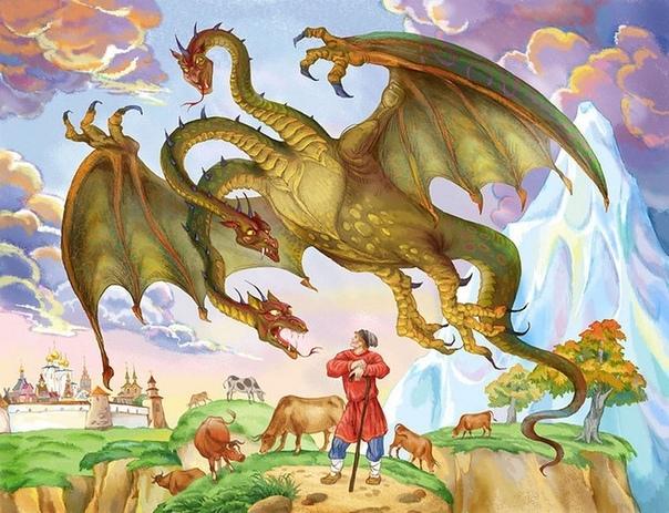Родня Змея Горыныча Змеи, ящерицы и крокодилы считаются одними из самых таинственных и коварных животных на нашей планете. Видимо, это неспроста: ведь мир пресмыкающихся по сей день хранит