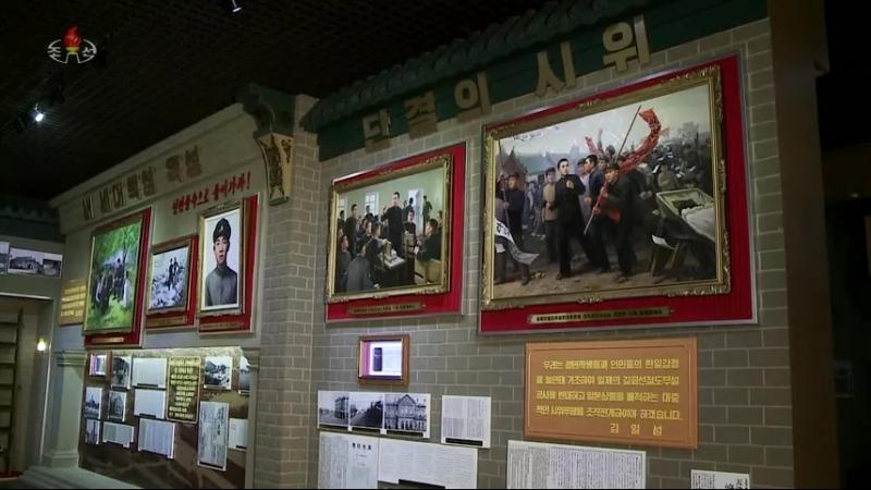 위대한 력사 빛나는 전통 -조선혁명박물관을 찾아서- 반일력량의 확대강화