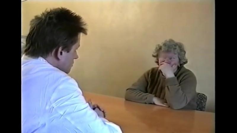 Болезнь Альцгеймера, лечение © Alzheimers disease