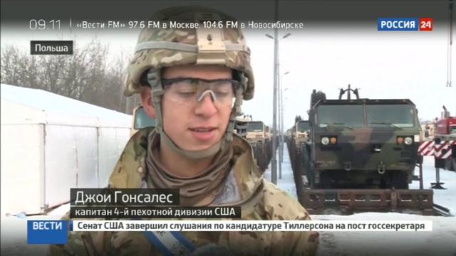 Новости на Россия 24 • Атлантическая решимость: американские военные прибыли в Польшу