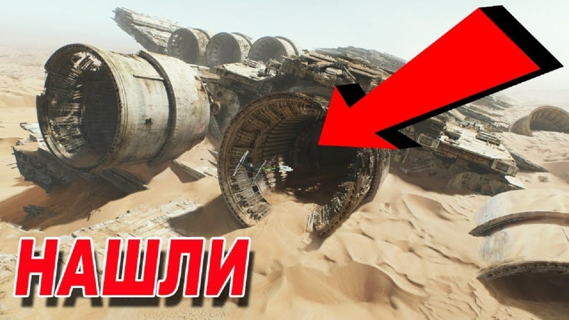 ОНИ пытались это скрыть! На Земле найден ИНОПЛАНЕТНЫЙ корабль! Кто добрался до истины!