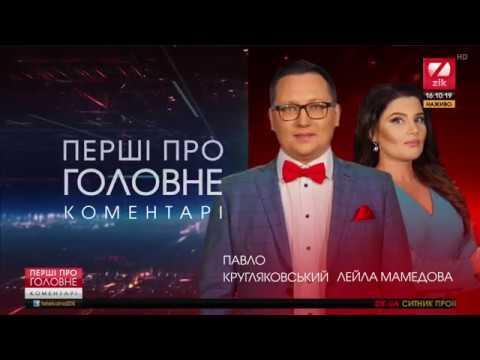 Холодницький готує кримінал на Ситника. Борги України - як виплатити рекордну суму