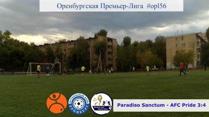 Paradiso Sanctum - AFC Pride 3:4. Обзор голов