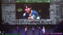180708 B.A.P Taiwan 演唱會 粉絲互動2 (13)