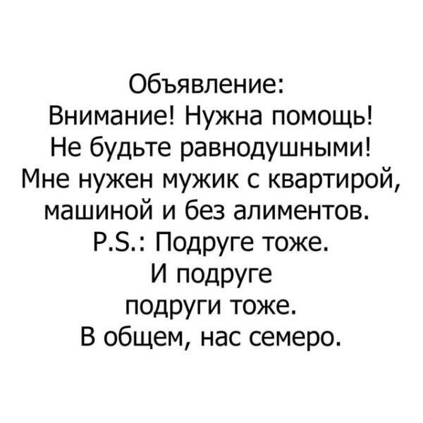 Ольга Ольгина   Донецк