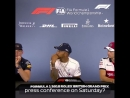 Lewis about wathing England Sweden
