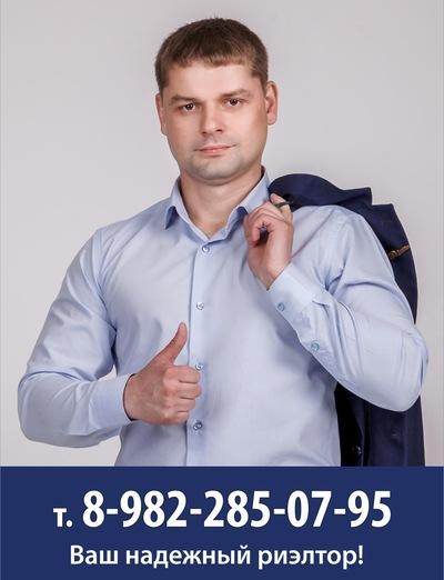 Василий Ивин