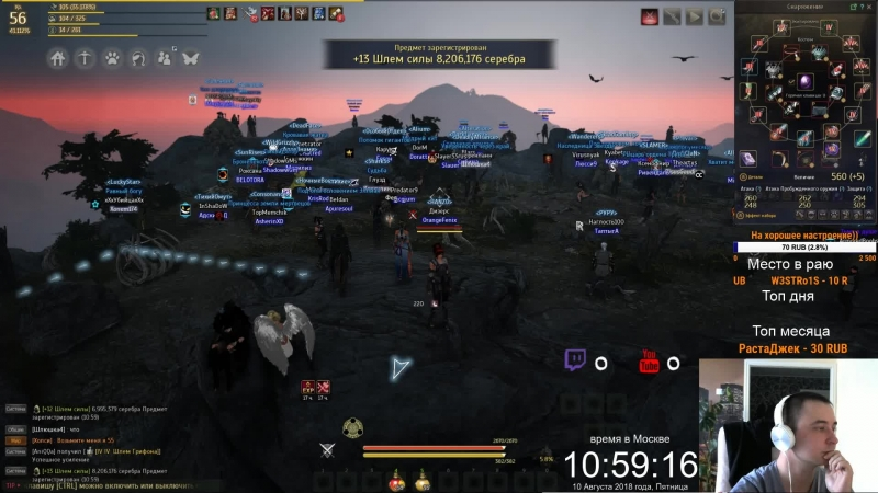 Black Desert Striker 61,копим кольца храма