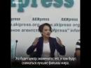 Кыргызский саентолог Гульзат Мамытбек