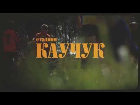 Товарищеская встреча футбольных команд Каучук и Медведь в ЦФКиС Медведь