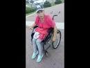 Цыганка-колясочница Наташа и её группа поддержки