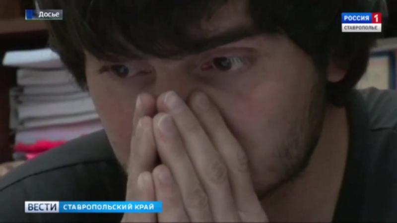 В Невинномысске в громком деле об убийстве поставлена точка смотреть онлайн без регистрации