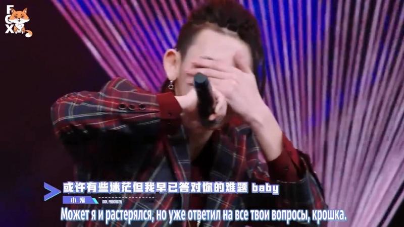 [FSG FOX] Idol Producer - Artist |рус.саб|