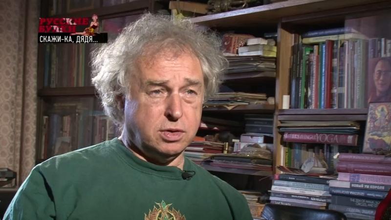 Русские булки с Игорем Прокопенко Выпуск 2 от 04 01 2018