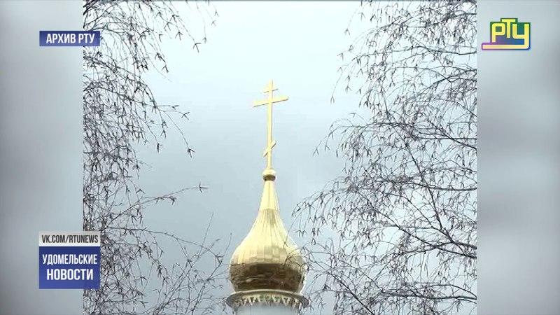 Освящение часовни великомученика и целителя Пантелеимона