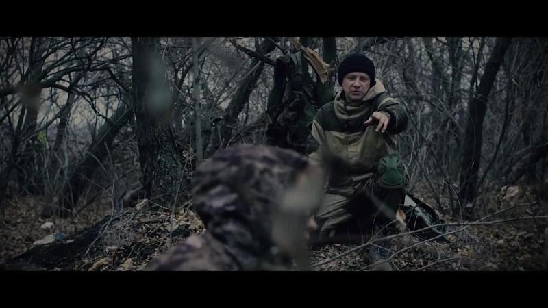 Я голодный (Снайперша) - Глеб Корнилов (гр. Опасные)