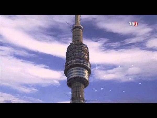Рестарт эфира смена логотипа (ТВ Центр, 07.05.2016)