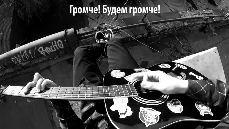 Imagine_Dragons_-_Thunder_na_russkom__Acoustic_Cover__ot_Muzykant_veshhaet_(MosCatalogue.net).mp4