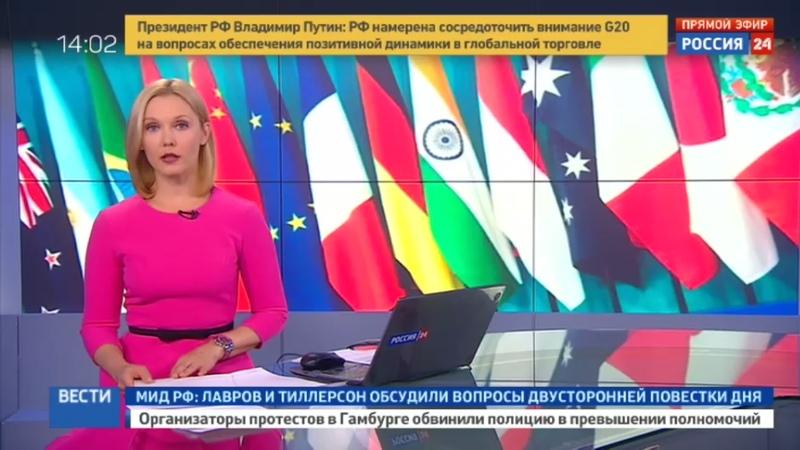 Новости на Россия 24 • На семейном фото саммита G20 Путина окружили Си Цзиньпин и Эрдоган