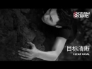 180709 EXO's Lay @ Biotherm Weibo Update