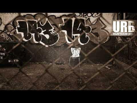 Sad Old School Hip Hop Instrumental Underground Rap Beat \ нью-плэн prod. [Free Use]