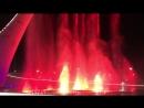 Поющие фонтаны в Олимпийском парке Сочи. Лазарев - You are the only one