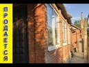 Продается квартира на земле 1/2 дома в городе Славянске-на-Кубани Краснодарского края