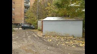 Около 25 тысяч гаражей в Самаре являются незаконными