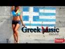 Master Tempo ft Xristina Koletsa Pio Kala Dantex Remix Club Music♫♫VRMXMusic♫♫