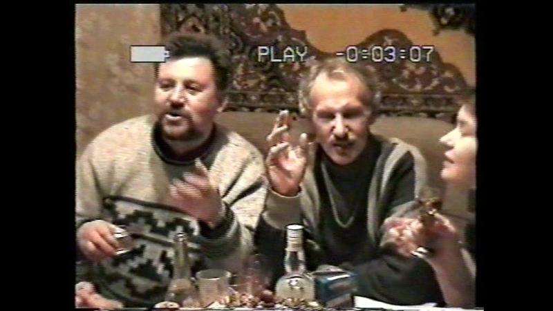ноябрь-декабрь 1998г. Класс. Приезд Лёвы из Америки.