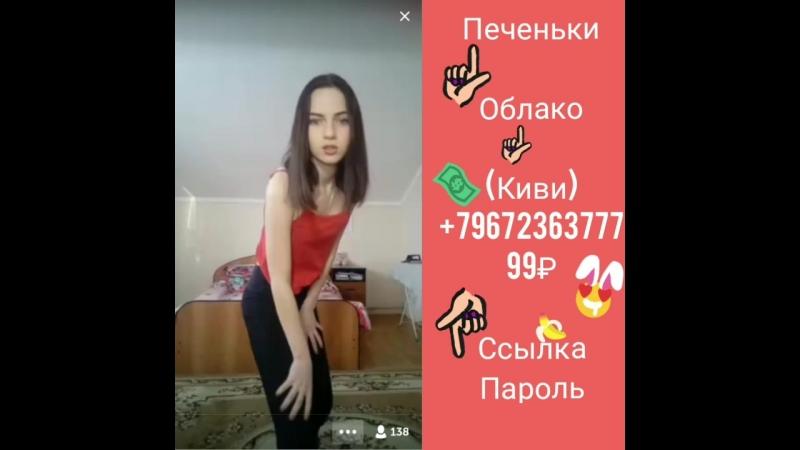 Вебка Скайп новое цп перископ биго малолетка голая трансляции сосет заставил periscope new online bigo live skype omegle web vk