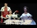 Toho 50th Anniversary Espoir 2014 Concert Trailer