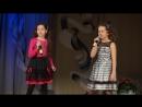 2018_03_04 Миргородская Ева и Чичкина Алиса_А мне бы петь и танцевать