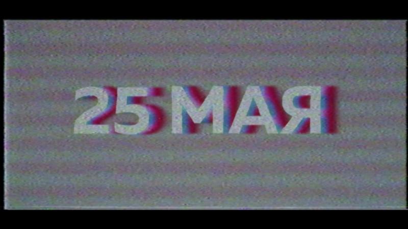 EMBARGO BANTIK BOY 25 MAY