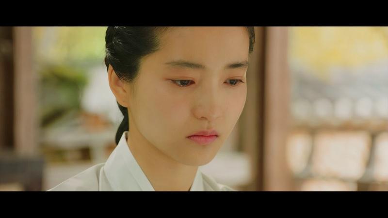 HYUNSANG HA - BECOMING THE WIND [MR. SUNSHINE OST]