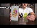 Andro-news OnePlus 6, привет 📱