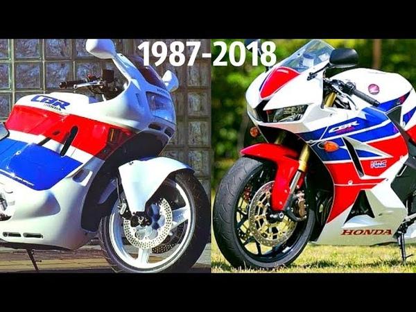 😍 Эволюция Honda CBR 600RR ! Весь Модельный Ряд (1987-2018)😃!