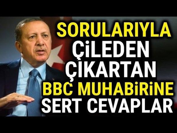 Sorularıyla Erdoğanı Çileden Çıkartan BBC MUHABİRİNE Erdoğandan KAPAK CEVAPLAR.