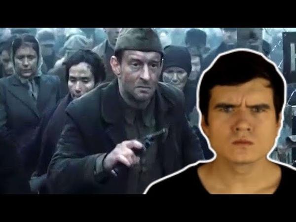 BADCOMEDIAN про фильм СОБИБОР