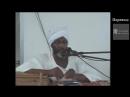 Покаяние суфиста 05 Бывший тарикатчик о том как именно совершается и действует колдовство