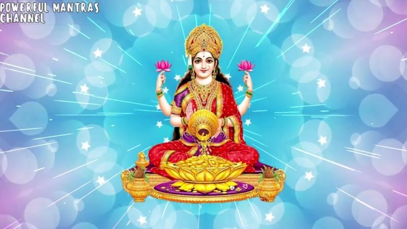 Laxmi mantra Money Mantra - BE FILLED WITH PROSPERITY - $$$ - ॐ 智慧 Powerful Mantras (PM) 2018